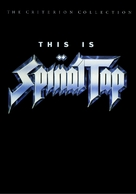 This Is Spinal Tap - DVD cover (xs thumbnail)