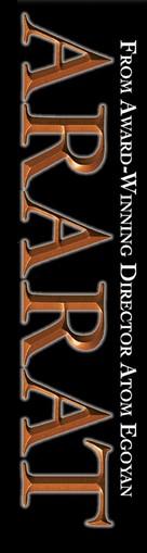 Ararat - Logo (xs thumbnail)
