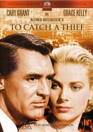 To Catch a Thief - Australian DVD cover (xs thumbnail)