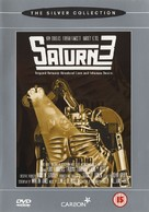 Saturn 3 - British Movie Cover (xs thumbnail)