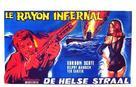 Raggio infernale, Il - Belgian Movie Poster (xs thumbnail)
