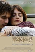 Venuto al mondo - South Korean Movie Poster (xs thumbnail)