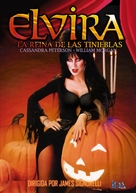 Elvira, Mistress of the Dark - Spanish Movie Cover (xs thumbnail)