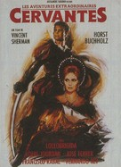 Cervantes - French Movie Poster (xs thumbnail)