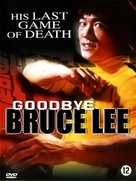Goodbye Bruce Lee - Dutch Movie Cover (xs thumbnail)