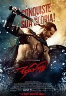 300: Rise of an Empire - Brazilian Movie Poster (xs thumbnail)