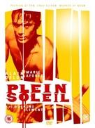 Plein soleil - British DVD cover (xs thumbnail)