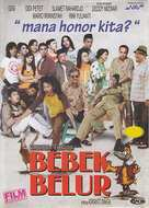 Bebek belur - Indonesian DVD cover (xs thumbnail)