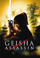 Geisha vs ninja - Movie Cover (xs thumbnail)