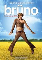 Brüno - Swiss Movie Poster (xs thumbnail)