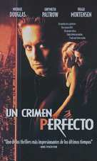 A Perfect Murder - Spanish Movie Cover (xs thumbnail)