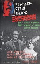 Frankenstein Island - South Korean VHS movie cover (xs thumbnail)