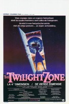 Twilight Zone: The Movie - Belgian Movie Poster (xs thumbnail)