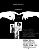Model Shop - Movie Poster (xs thumbnail)