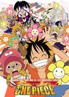 One piece: Omatsuri danshaku to himitsu no shima - German Movie Poster (xs thumbnail)