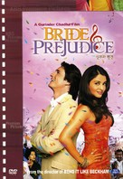 Bride And Prejudice - South Korean DVD cover (xs thumbnail)