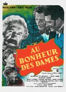 Au bonheur des dames - French Movie Poster (xs thumbnail)