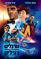 Spies in Disguise - Israeli Movie Poster (xs thumbnail)