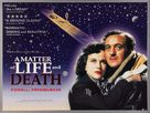 A Matter of Life and Death - British Re-release movie poster (xs thumbnail)