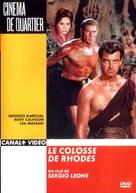 Colosso di Rodi, Il - French Movie Cover (xs thumbnail)