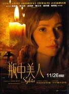 Sylvia - Taiwanese Movie Poster (xs thumbnail)