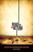 Road of No Return - Romanian Movie Poster (xs thumbnail)