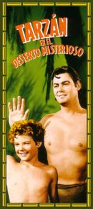 Tarzan's Desert Mystery - Spanish Movie Cover (xs thumbnail)