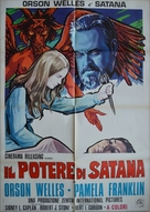 Necromancy - Italian Movie Poster (xs thumbnail)