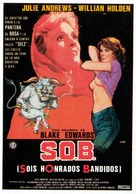 S.O.B. - Spanish Movie Poster (xs thumbnail)