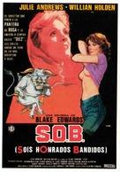 S.O.B. - Spanish Movie Poster (xs thumbnail)
