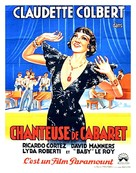 Torch Singer - French Movie Poster (xs thumbnail)