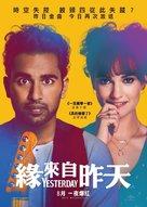 Yesterday - Hong Kong Movie Poster (xs thumbnail)