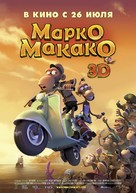 Marco Macaco - Russian Movie Poster (xs thumbnail)