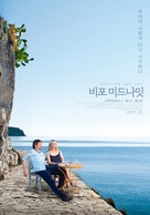 Before Midnight - South Korean Re-release movie poster (xs thumbnail)