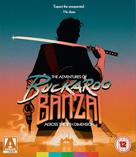 The Adventures of Buckaroo Banzai Across the 8th Dimension - British Blu-Ray cover (xs thumbnail)