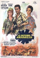 The 7th Dawn - Spanish Movie Poster (xs thumbnail)