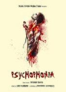 Psychophonia - Movie Cover (xs thumbnail)