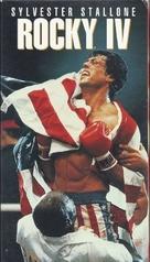 Rocky IV - VHS movie cover (xs thumbnail)