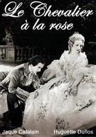 Der Rosenkavalier - French Movie Poster (xs thumbnail)