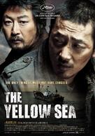 Hwanghae - Movie Poster (xs thumbnail)
