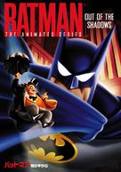 """Batman"" - Japanese DVD movie cover (xs thumbnail)"