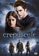 Twilight - Portuguese Movie Cover (xs thumbnail)