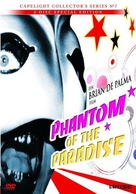 Phantom of the Paradise - French DVD movie cover (xs thumbnail)
