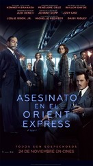 Murder on the Orient Express - Spanish Movie Poster (xs thumbnail)