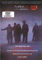 Turneja - Serbian Movie Cover (xs thumbnail)