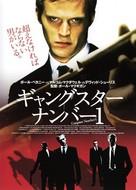 Gangster No. 1 - Japanese Movie Poster (xs thumbnail)