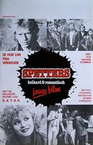 Spetters - Dutch Movie Poster (xs thumbnail)