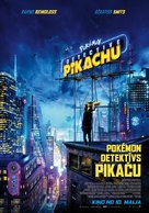 Pokémon: Detective Pikachu - Latvian Movie Poster (xs thumbnail)