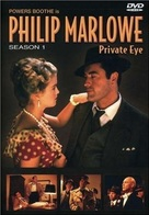 """Philip Marlowe, Private Eye"" - DVD cover (xs thumbnail)"