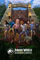 """Jurassic World: Camp Cretaceous"" - Brazilian Movie Cover (xs thumbnail)"